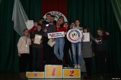Конкурс проф. мастерства
